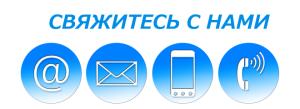 phone-381285-1